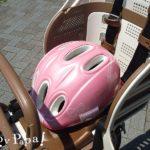 ヘルメットと子乗せ