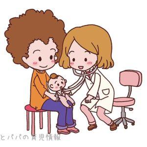 小児科と赤ちゃん