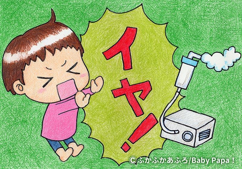 吸入絵本01